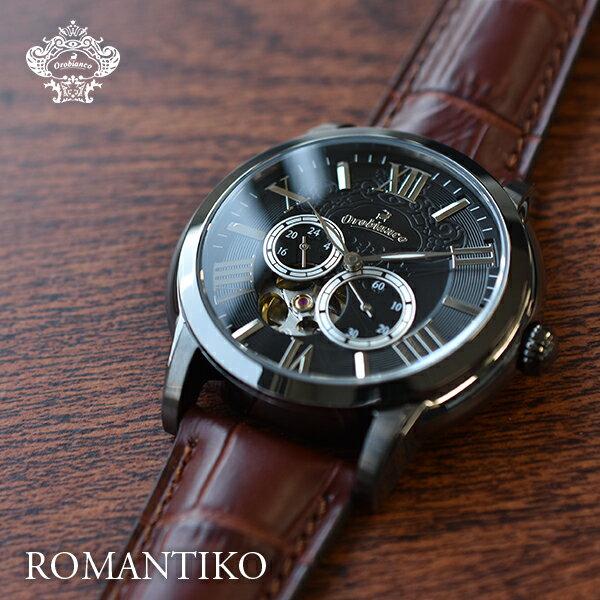 【1500円割引クーポン】オロビアンコ Orobianco TIME-ORA タイムオラ ロマンティコ OR-0035-3 [正規品] メンズ 腕時計 時計【24回金利0%】【あす楽】