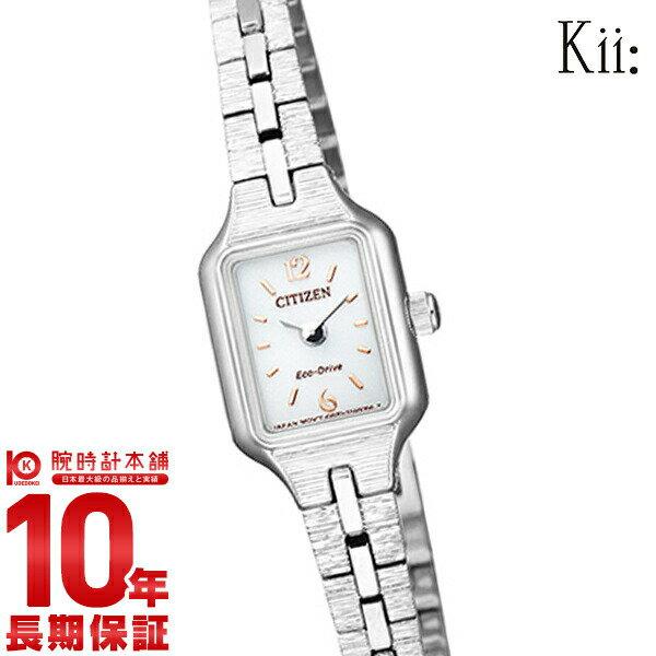 【1000円OFFクーポンプレゼント!11/17 10:00〜11/20 9:59限定】シチズン キー Kii: エコドライブ ソーラー EG2040-55A [正規品] レディース 腕時計 時計