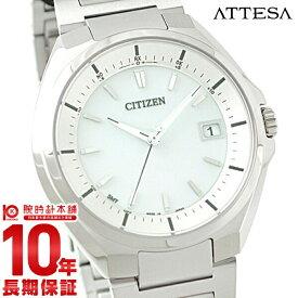 シチズン アテッサ エコドライブ 電波 ソーラー電波時計 電波ソーラー メンズ 腕時計 チタン 防水性 CITIZEN ATTESA CB3010-57A 【あす楽】