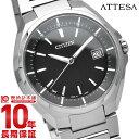 【9/15〜 3000円以上購入でポイント+3倍!】【36回金利0%】シチズン アテッサ ATTESA エコドライブ ソーラー電波 CB3010-57E [正規品] メンズ 腕時計 時計