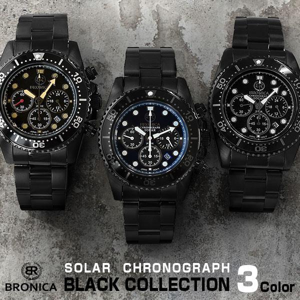 【1000円割引クーポン】ブロニカ BRONICA 腕時計本舗限定 ソーラー ブラック×ホワイト BR-821-BK [正規品] メンズ 腕時計 時計【あす楽】