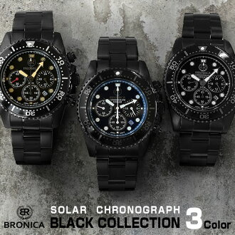 Bronica solar dive watch model BR-821 Chronograph Watch magazine on men's 200 m waterproof insistence Japan made all 5 species