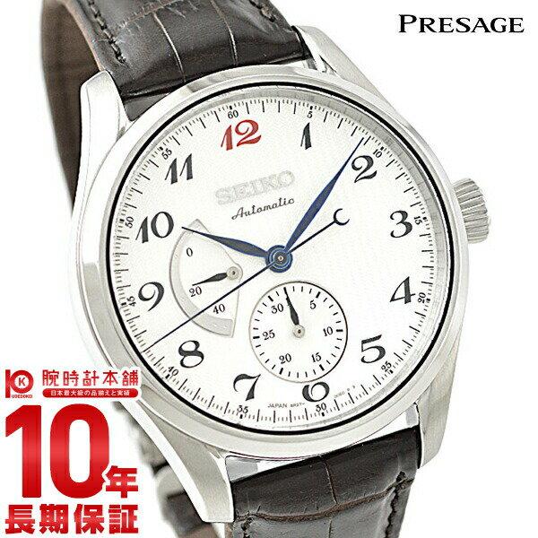 セイコー プレザージュ PRESAGE プレステージライン 10気圧防水 機械式(自動巻き) SARW025 [正規品] メンズ 腕時計 時計【36回金利0%】【あす楽】