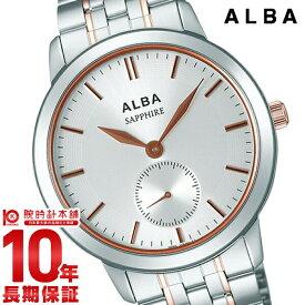 【本日は店内ポイント最大44倍!】セイコー アルバ ALBA ペアウォッチ AQHT001 [正規品] メンズ 腕時計 時計