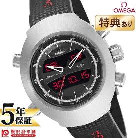 【ショッピングローン24回金利0%】オメガ スピードマスター OMEGA 325.92.43.79.01.001 [海外輸入品] メンズ 腕時計 時計