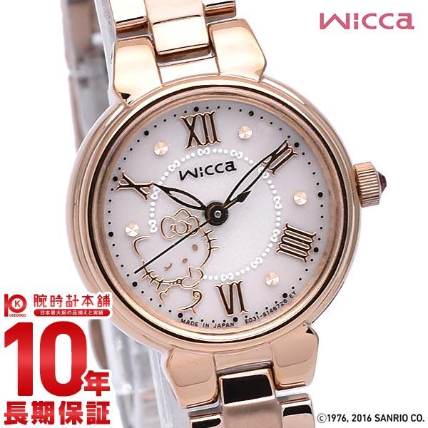 シチズン ウィッカ wicca wicca×ハローキティコラボシリーズ ハローキティスペシャルBOX付き ソーラー KP2-167-11 [正規品] レディース 腕時計 時計【36回金利0%】【あす楽】