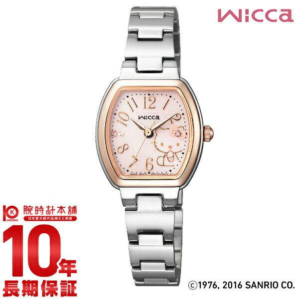 シチズン ウィッカ wicca wicca×ハローキティコラボシリーズ ハローキティスペシャルBOX付き ソーラー KP2-035-91 [正規品] レディース 腕時計 時計【36回金利0%】