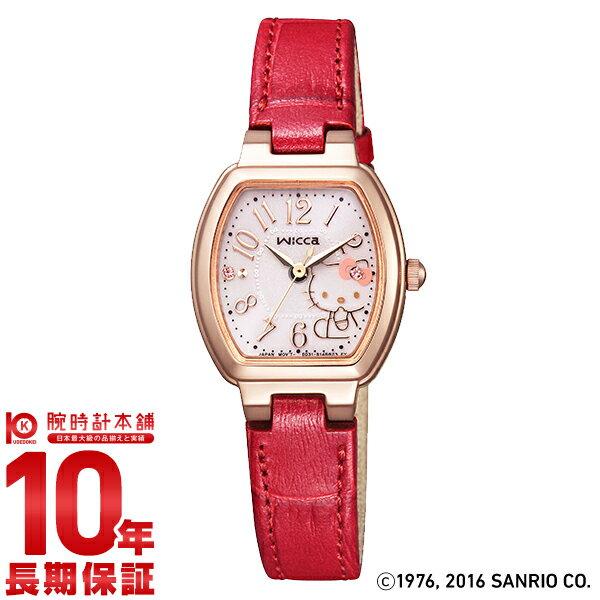 シチズン ウィッカ wicca wicca×ハローキティコラボシリーズ ハローキティスペシャルBOX付き ソーラー KP2-060-90 [正規品] レディース 腕時計 時計【36回金利0%】