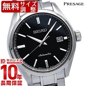 セイコー プレザージュ PRESAGE 10気圧防水 機械式(自動巻き/手巻き) SARX035 [正規品] メンズ 腕時計 時計【あす楽】