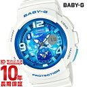 【先着100000名限定!1000円OFFクーポン】カシオ ベビーG BABY-G BGA-190GL-7BJF [正規品] レディース 腕時計 時計(予約受付中)