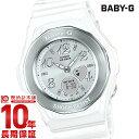 カシオ ベビーG BABY-G BGA-100-7B3JF [正規品] レディース 腕時計 時計(予約受付中)