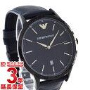 エンポリオアルマーニ EMPORIOARMANI AR2479 [海外輸入品] メンズ 腕時計 時計