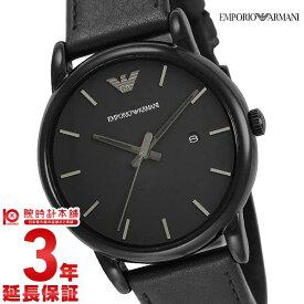 3c32266ff9 楽天市場】エンポリオアルマーニ 時計 ar1732の通販