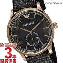 エンポリオアルマーニ EMPORIOARMANI AR1798 [海外輸入品] メンズ 腕時計 時計