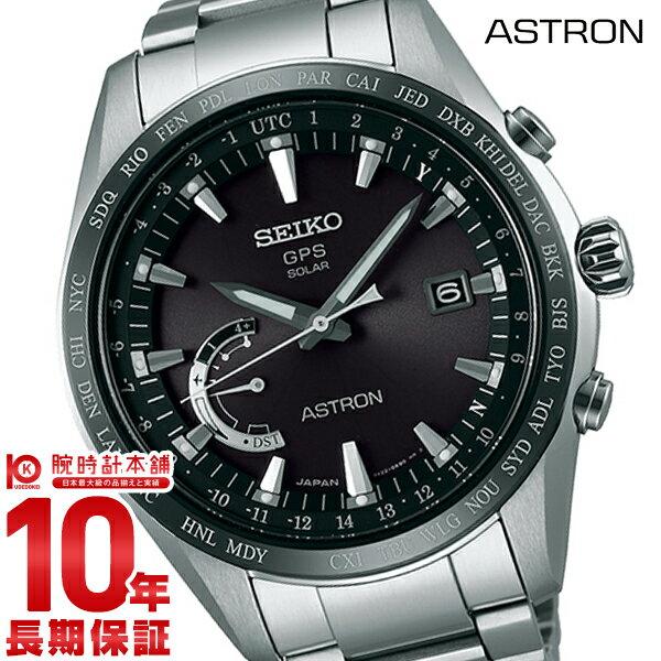 セイコー アストロン ASTRON GPS ソーラー電波 100m防水 SBXB085 [正規品] メンズ 腕時計 時計【36回金利0%】【あす楽】