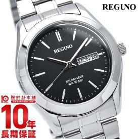 【店内最大ポイント38倍!30日限定】 シチズン レグノ REGUNO ソーラー KM1-211-51 [正規品] メンズ 腕時計 時計