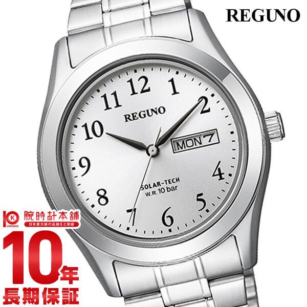 シチズン レグノ REGUNO ソーラー KM1-211-13 [正規品] メンズ 腕時計 時計【あす楽】