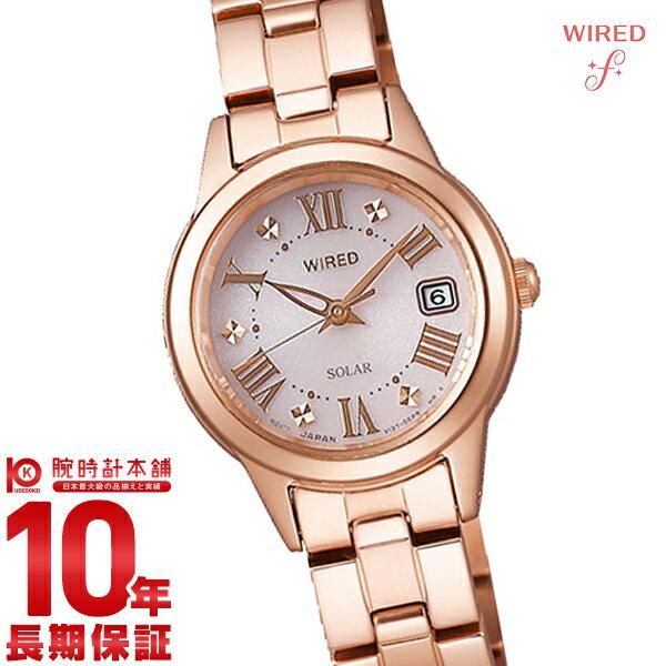 セイコー ワイアードエフ WIREDf ソーラー AGED080 [正規品] レディース 腕時計 時計【あす楽】