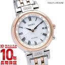 セイコー ドルチェ&エクセリーヌ DOLCE&EXCELINE ソーラー電波 10気圧防水 SWCW106 [正規品] レディース 腕時計 時計…