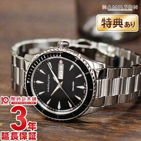 【15日は店内最大ポイント37倍!】 【ショッピングローン24回金利0%】ハミルトン ジャズマスター 腕時計 HAMILTON H37511131 [海外輸入品] メンズ 時計【あす楽】