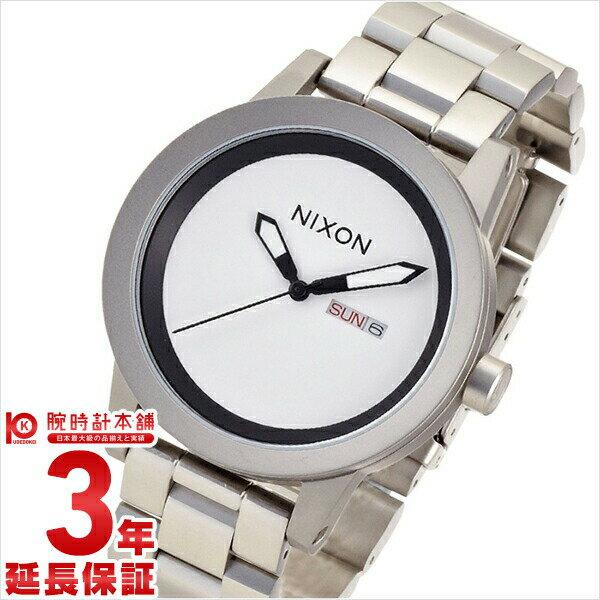 【最安値挑戦中】ニクソン 腕時計 NIXON シュプール A2631166 [海外輸入品] メンズ 腕時計 時計 【dl】brand deal15【あす楽】