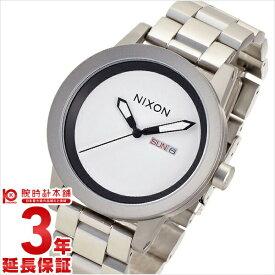 【最大2000円OFFクーポン!15日0:00〜16日9:59まで】【最安値挑戦中】ニクソン 腕時計 NIXON シュプール A2631166 [海外輸入品] メンズ 腕時計 時計 【dl】brand deal15【あす楽】