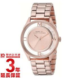 【店内最大ポイント49倍!26日まで!】 マークバイマークジェイコブス MARCBYMARCJACOBS MBM3414 [海外輸入品] レディース 腕時計 時計