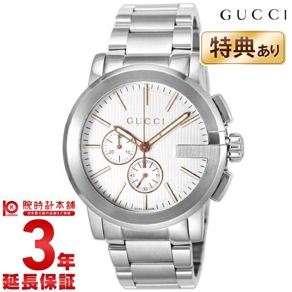 【ショッピングローン24回金利0%】グッチ GUCCI YA101201 [海外輸入品] メンズ 腕時計 時計父の日 プレゼント ギフト