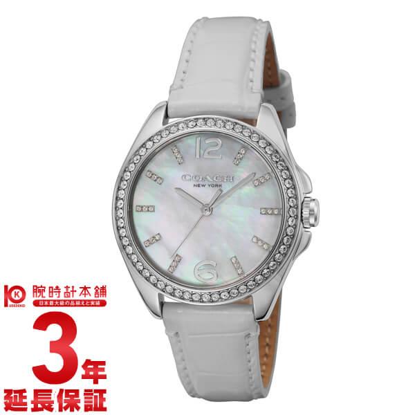 【最安値挑戦中】コーチ 腕時計 COACH 14502107 [海外輸入品] レディース 腕時計 時計【あす楽】