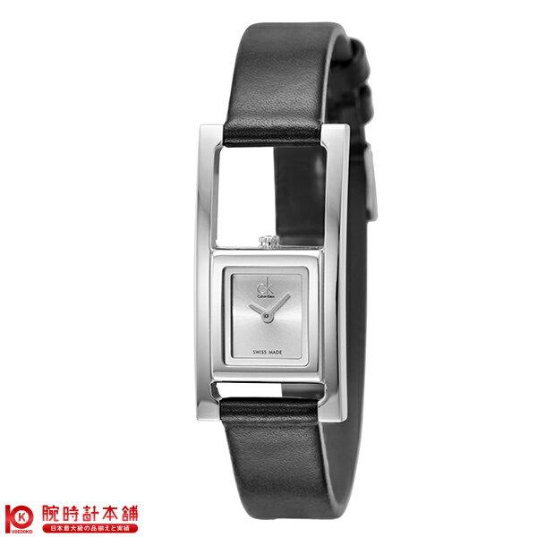 カルバンクライン CALVINKLEIN K4H431.C6 [海外輸入品] レディース 腕時計 時計