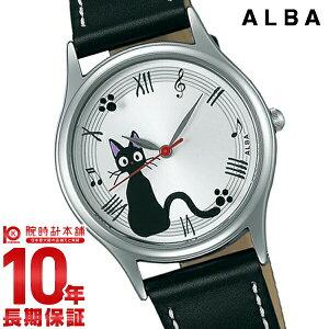 セイコー アルバ ALBA 魔女の宅急便コラボ ジジモデル ACCK409 [正規品] レディース 腕時計 時計