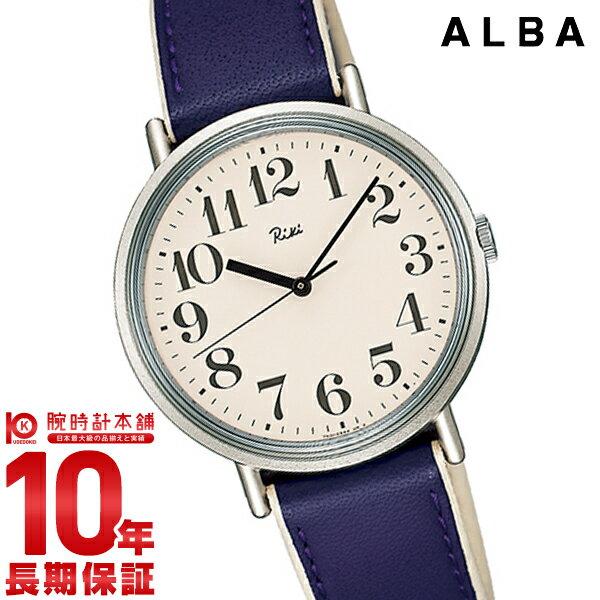 セイコー アルバ ALBA AKPT021 [正規品] メンズ&レディース 腕時計 時計