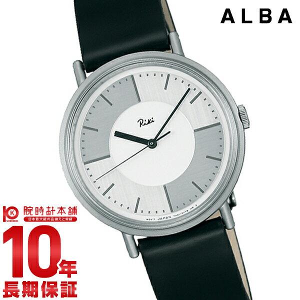 セイコー アルバ ALBA AKPT024 [正規品] メンズ&レディース 腕時計 時計