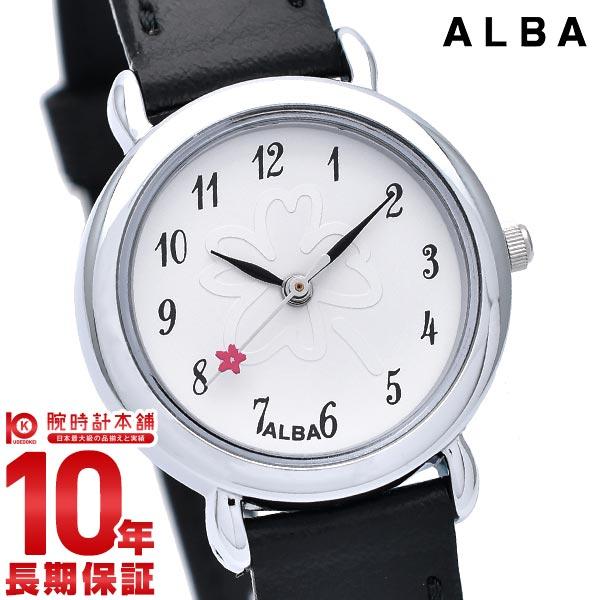 セイコー アルバ ALBA AQHK436 [正規品] メンズ&レディース 腕時計 時計