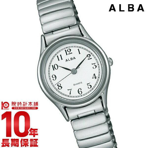 セイコー アルバ ALBA AQHK439 [正規品] メンズ&レディース 腕時計 時計【あす楽】