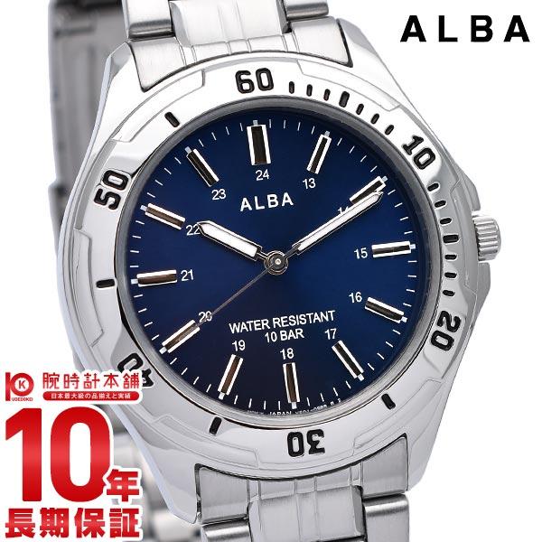 セイコー アルバ ALBA 100m防水 AQPS002 [正規品] メンズ&レディース 腕時計 時計【あす楽】