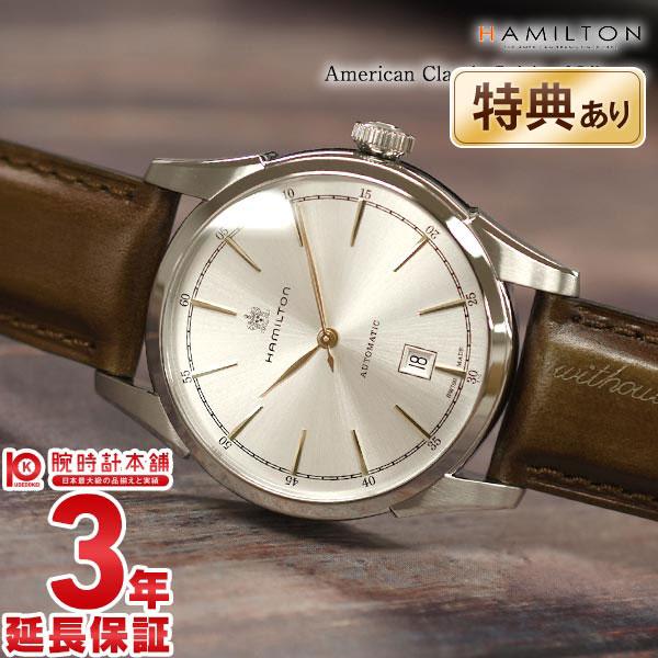 【ショッピングローン24回金利0%】ハミルトン 腕時計 HAMILTON スピリットオブリバティ H42415551 [海外輸入品] メンズ 時計