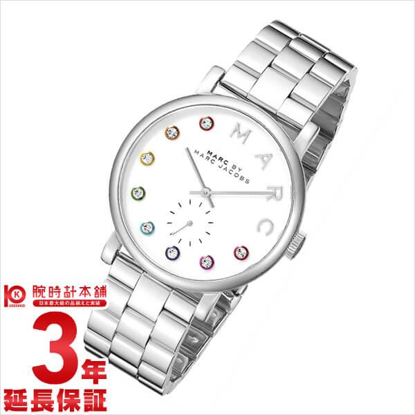 【ショップオブザイヤー2017受賞!】マークバイマークジェイコブス MARCBYMARCJACOBS MBM3420 [海外輸入品] レディース 腕時計 時計