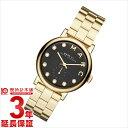 【先着5000枚限定200円割引クーポン】【最安値挑戦中】マークバイマークジェイコブス 腕時計 腕時計 MARCBYMARCJACOBS…