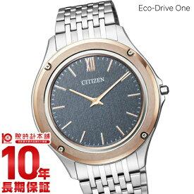 シチズン エコ・ドライブワン ECODRIVE-ONE ソーラー グレー×シルバー AR5004-59H [正規品] メンズ 腕時計 時計【あす楽】