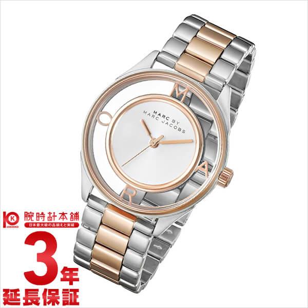 【ショップオブザイヤー2017受賞!】マークバイマークジェイコブス MARCBYMARCJACOBS MBM3436 [海外輸入品] レディース 腕時計 時計