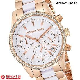 マイケルコース MICHAELKORS MK6324 [海外輸入品] レディース 腕時計 時計