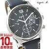agnis b. agnesb solar FBRD965 [domestic regular article] men watch clock