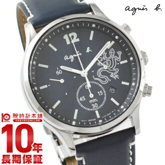 agnis b. agnesb solar FBRD965 [domestic regular article] men watch clock