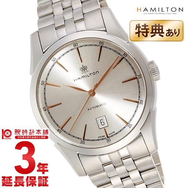 【ショッピングローン24回金利0%】ハミルトン HAMILTON スピリットオブリバティ H42415051 [海外輸入品] メンズ 腕時計 時計【あす楽】
