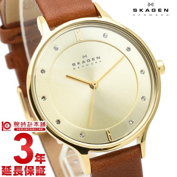 スカーゲン SKAGEN アニタ SKW2147 [海外輸入品] レディース 腕時計 時計【あす楽】