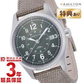 【ショッピングローン24回金利0%】ハミルトン カーキ 腕時計 HAMILTON H70595963 [海外輸入品] メンズ 時計