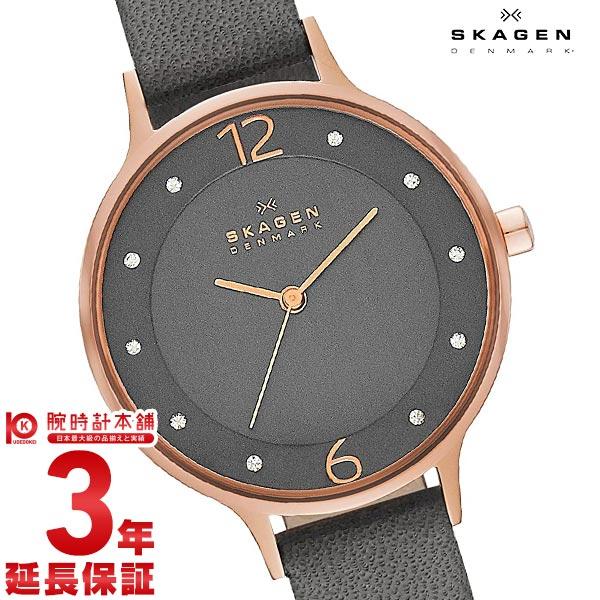 スカーゲン レディース SKAGEN SKW2267 [海外輸入品] 腕時計 時計
