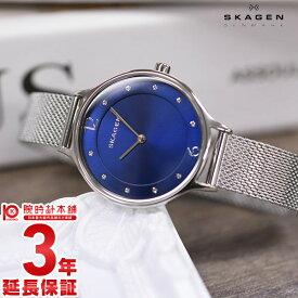 【20日は店内最大ポイント37倍!】 スカーゲン レディース SKAGEN SKW2307 [海外輸入品] 腕時計 時計【あす楽】