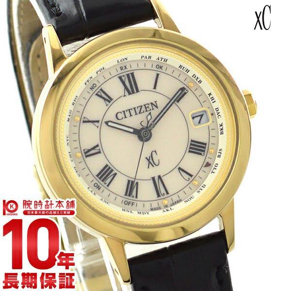 シチズン クロスシー エコドライブ 電波 ソーラー EC1142-05B CITIZEN XC 正規品 レディース 腕時計 時計【36回金利0%】【あす楽】
